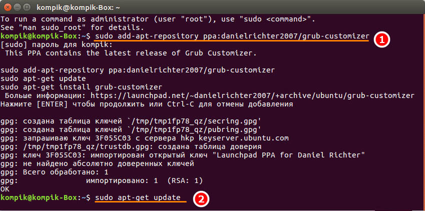 Add-apt-repository and apt-get update