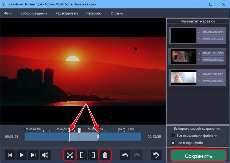 Movavi Video Suite 2020