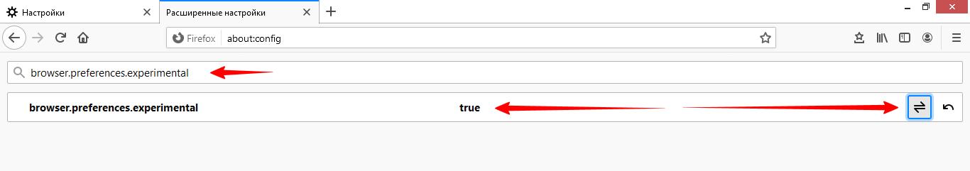 Browser preferences experimental