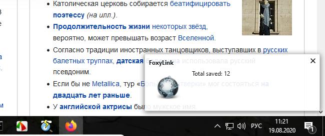 FoxyLink