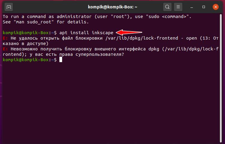 Apt install inkscape