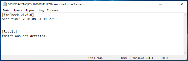 Emotet was not detected