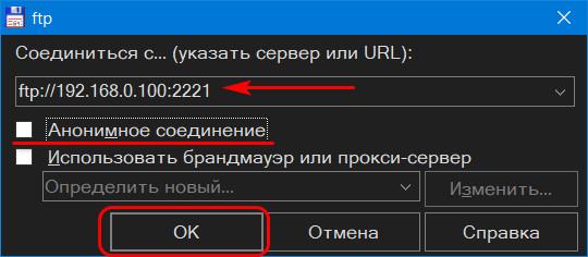 Ftp URL