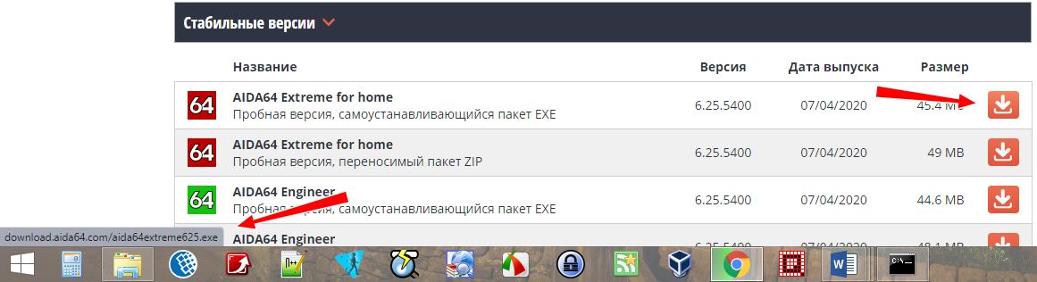 EXE-файл
