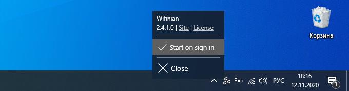 Wifinian