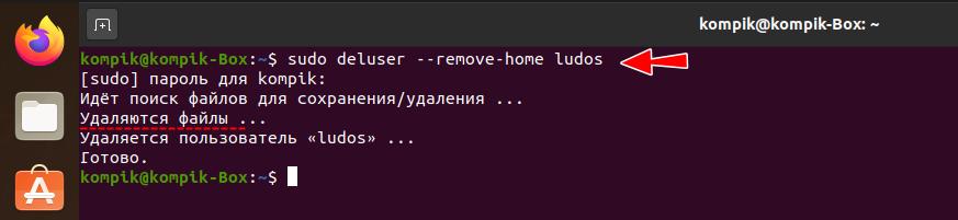Deluser remove home