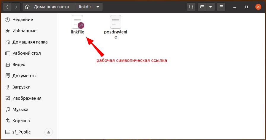 Ubuntu link