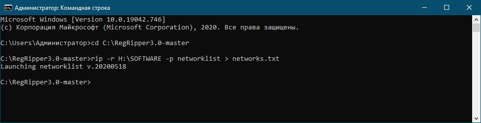 Networklist