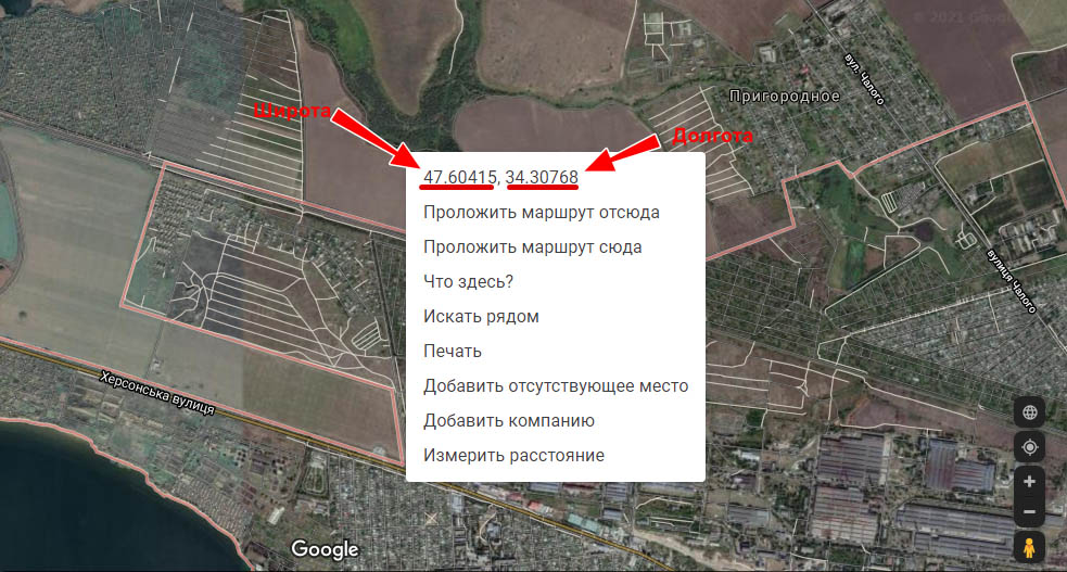 Google Карта