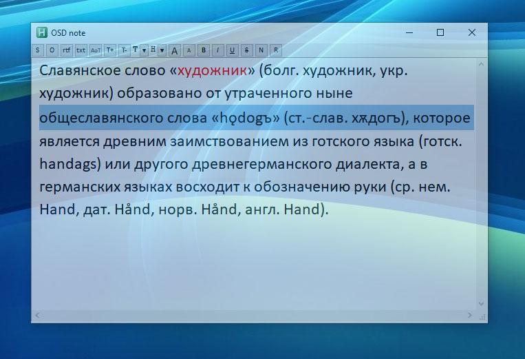 OSD Note