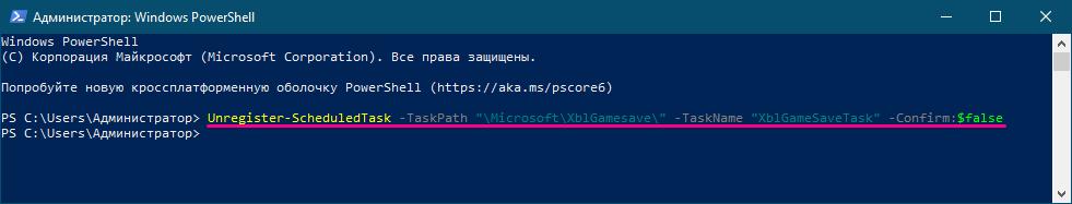 TaskPath