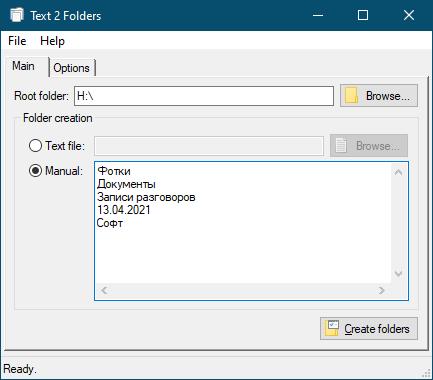 Text 2 Folders