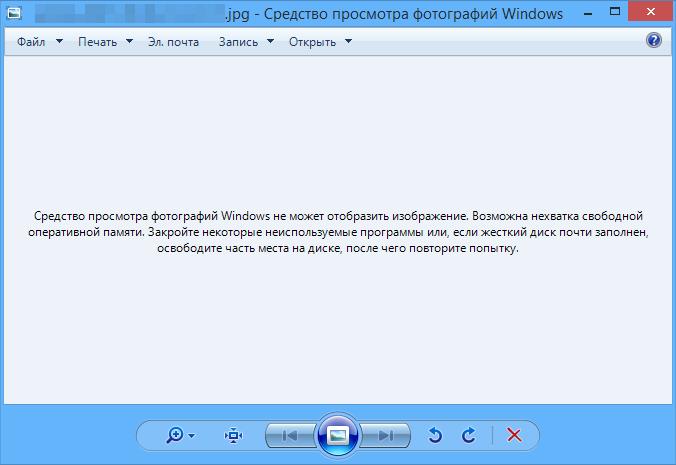 Средство просмотра фотографий Windows не может отобразить изображение