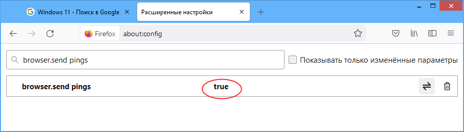 Browser send pings
